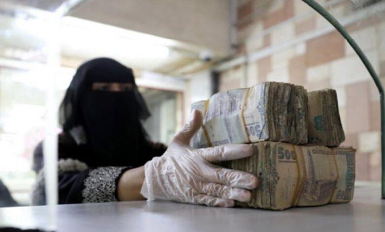 سعر الريال اليمني مقابل الدولار والريال السعودي ومختلف العملات الأجنبية اليوم الثلاثاء 26-2-2019