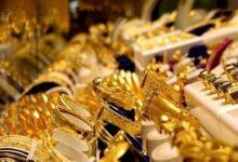 أسعار الذهب في السعودية اليوم الأحد 30 مايو 2021 سعر الذهب 30-5-2021