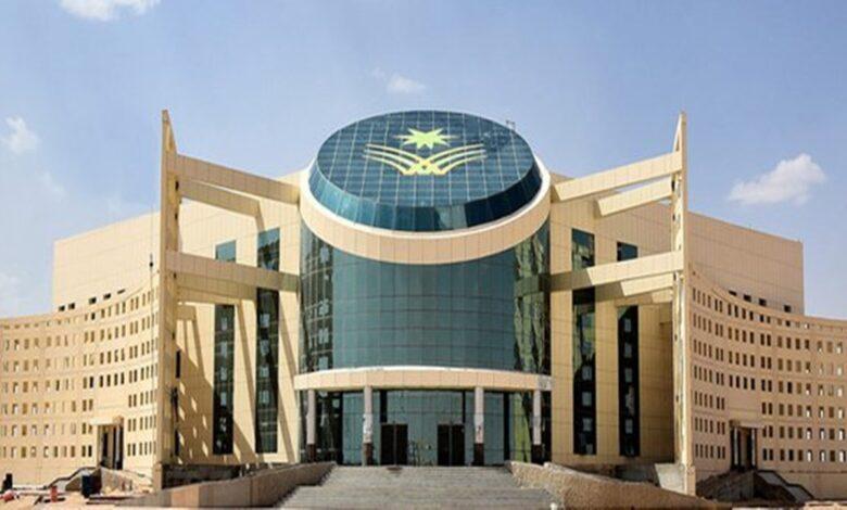 السعودية تعلن رسمياً عودة التعليم حضوريًُا العام المقبل