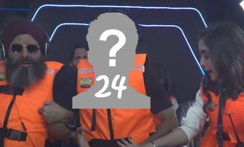 برنامج رامز عقله طار 24 شاهد الحلقة الرابعة والعشرون رامز عقله طار اليوم