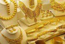 أسعار الذهب اليوم 2/6/2021 تتراجع الى أدنى مستوى لها منذ 5 أشهر