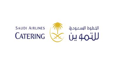 شركة الخطوط السعودية للتموين تعلن عن وظائف تقنية شاغرة