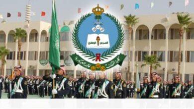 شروط القبول في كلية الملك خالد العسكرية .. رابط التقديم وزارة الحرس الوطني