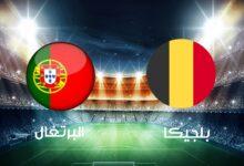 يلا شوت موعد مباراة البرتغال وبلجيكا كورة لايف مباراة البرتغال وبلجيكا دور 16 من بطولة اليورو