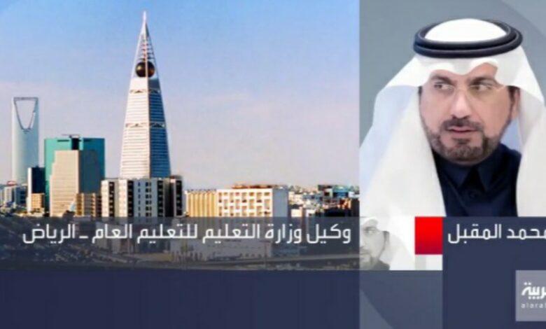 وزارة التعليم السعودية.. زيادة عدد الساعات الدراسية إبتداءً من العام القادم