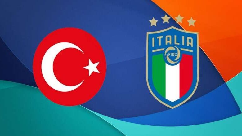 مباراة إيطاليا وتركيا مباشر