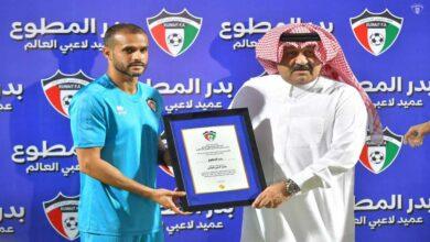 بدر المطوع يحطم رقم احمد حسن ليصبح عميد لاعبي العالم بـ185 مباراة دولية